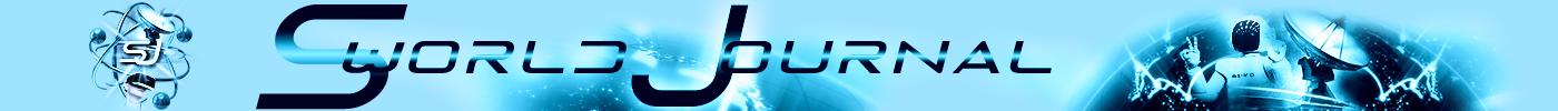 """Международный научный периодический рецензируемый журнал """"SWorldJournal"""""""